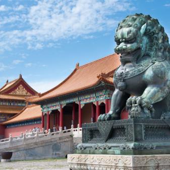 forbidden city beijing china landscape wallpaper